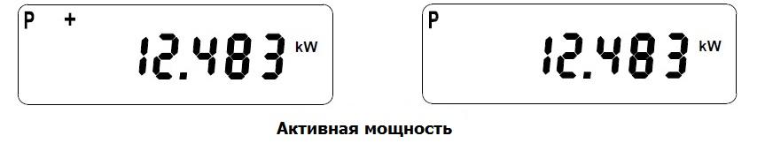 Счетчик матрица как снять показания